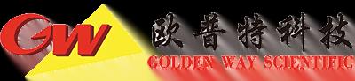 Beijing Golden Way Scientific Co. Ltd.